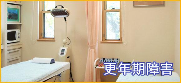 『南つくし野鍼灸院』|肩こり・腰痛(症例・治療)